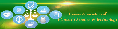 Iranian Association for Ethics in Science and Technology